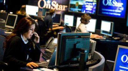 Onstar Technology